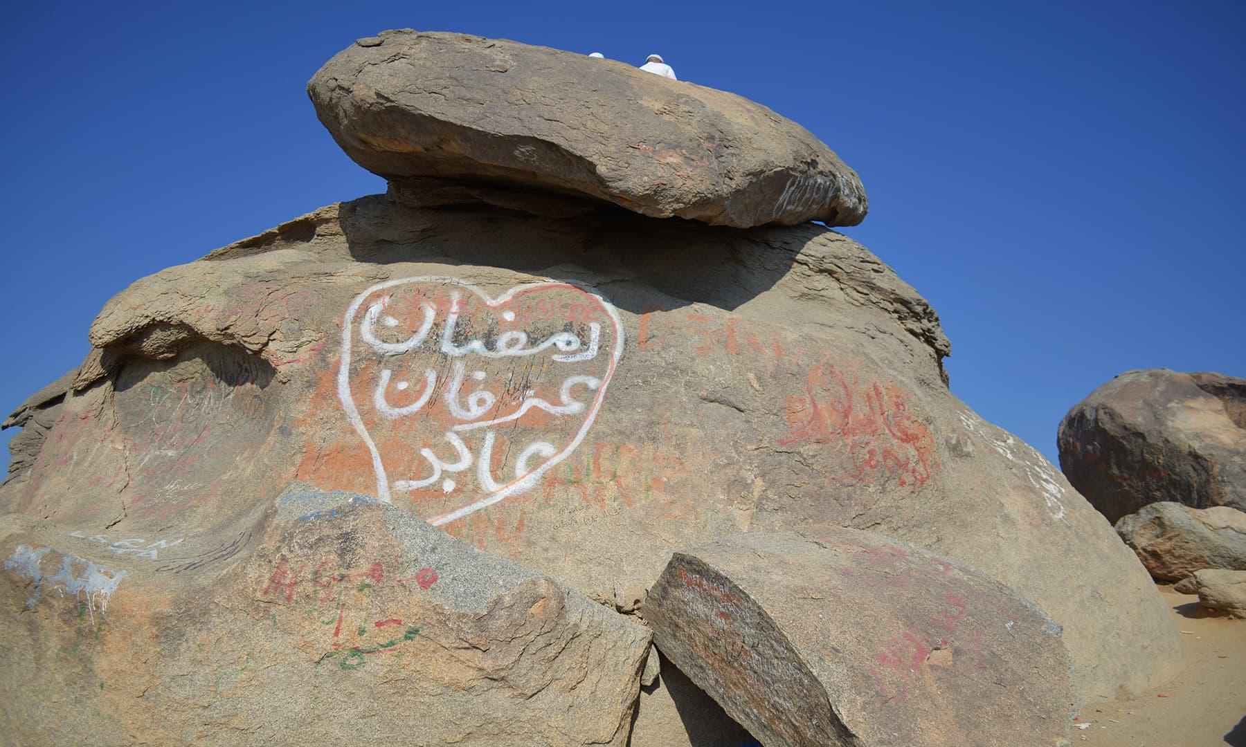 غار ثور اور آس پاس کا علاقہ — تصویر رمضان رفیق