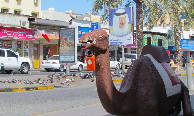 A street view of Muharraq Souq.
