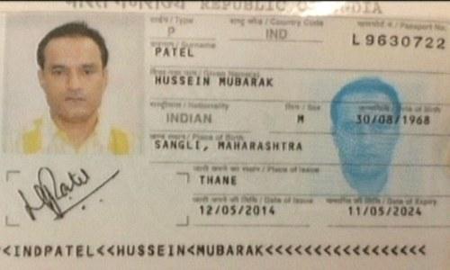 Pakistan sentences Indian spy Kulbhushan Jadhav to death