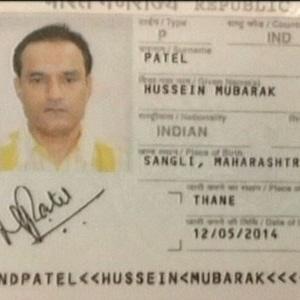 کلبھوشن یادیو کے پاسپورٹ کا عکس—