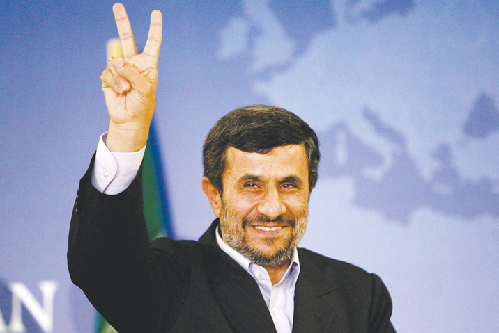 Iran's Ahmadinejad registers to run for president