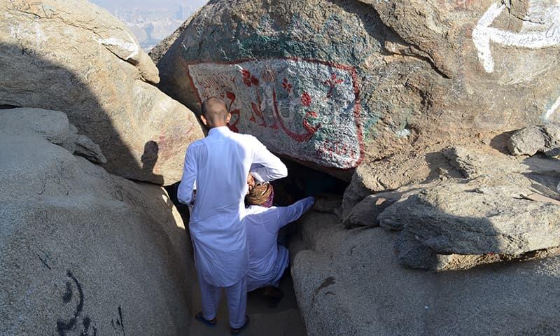 غار ثور— تصویر رمضان رفیق