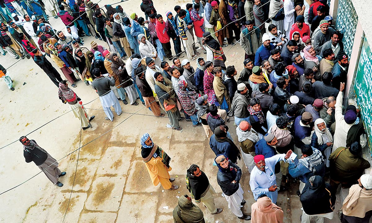 Men stand in queue at the Nadra office in Hyderabad | White Star