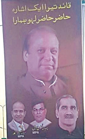 PML-N leaders erect flexes in the city on Tuesday to lend support to Prime Minister Nawaz Sharif ahead of Panama verdict. — Dawn