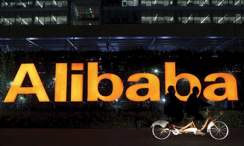 PM Sharif, Alibaba president discuss e-commerce giant's prospects in Pakistan