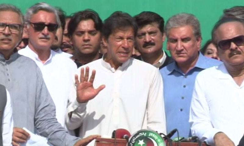 PTI Chairman Imran Khan addresses press conference after SC verdict on Panamagate. ─ DawnNews