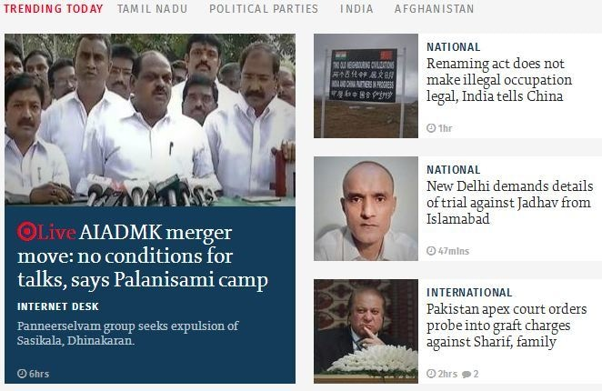 A screenshot of The Hindu's homepage.