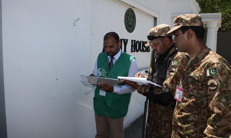 آرمی کا ہاٹ لائن پر بھارتی فوج سے رابطہ