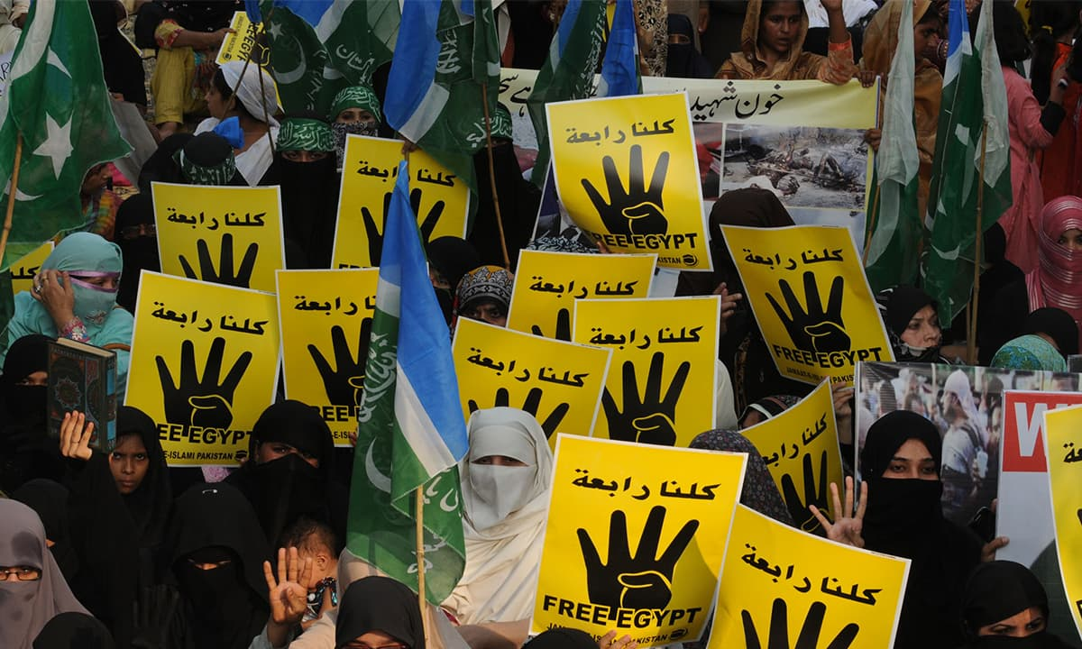 Jamaat-e-Islami members protest at a rally in October 2013 | M Arif, White Star