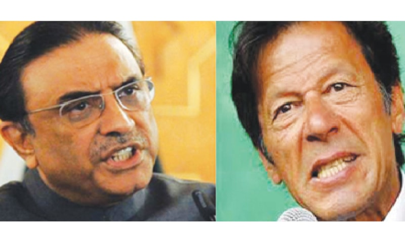 WHILE both former president Asif Ali Zardari and PTI chief Imran Khan seize every opportunity to lash out at Prime Minister Nawaz Sharif, bitter recriminations between them mean the opposition is not likely to present a united front.