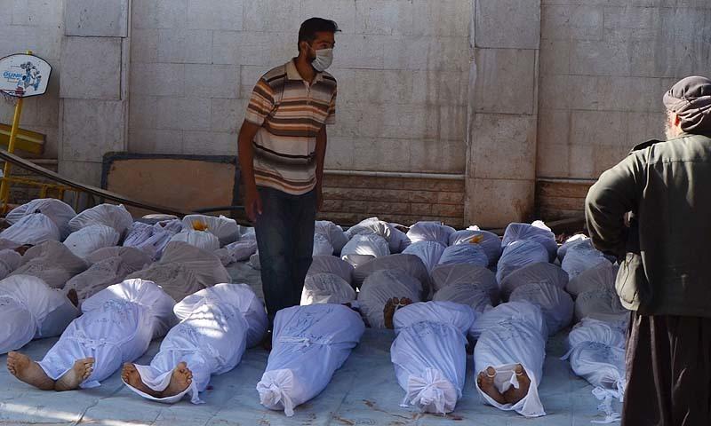 'شام میں 45 مرتبہ مبینہ کیمیائی ہتھیار استعمال ہوئے'