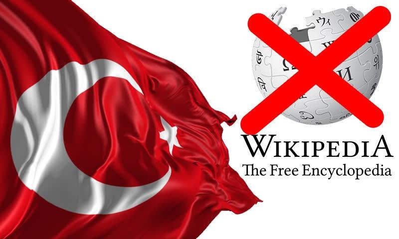 ترکی میں معلوماتی ویب سائٹ وکی پیڈیا بلاک