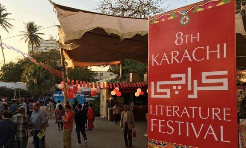 کراچی ادبی میلہ : پاکستان کی 70ویں سالگرہ کا جشن