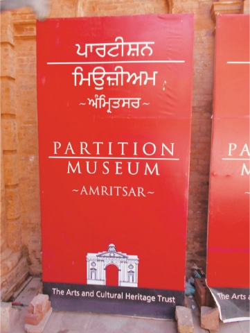THE Partition museum has been set up in the now-restored 19th century Town Hall in Amritsar.—Photo by writer