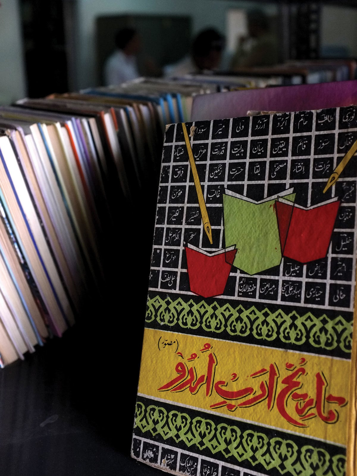 Inside the Anjuman Taraqqi-e-Urdu's library in Karachi | Arif Mahmood, White Star