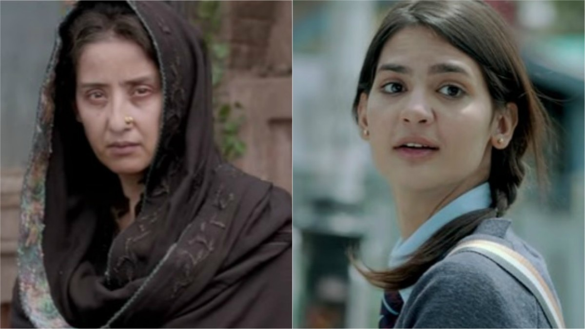 VJ Madiha Imam tries to help Manisha Koirala find true love in the Dear Maya trailer