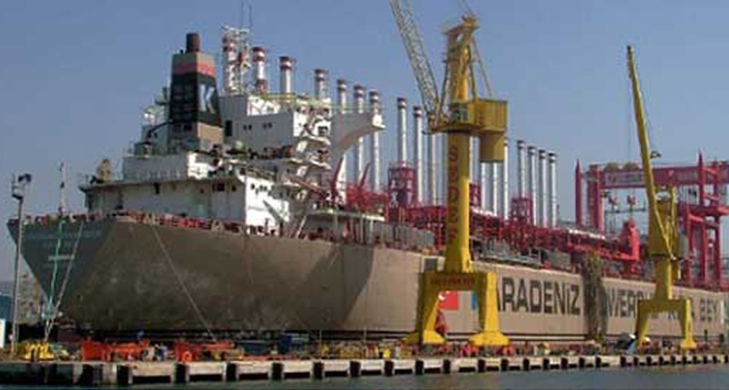 A ship-mounted power plant of Turkey's Karkey arrived in Karachi in November 2010. The Supreme Court nullified all contracts of rental power power projects (RPPs) in March 2012 on the pretext of a lack of transparency.