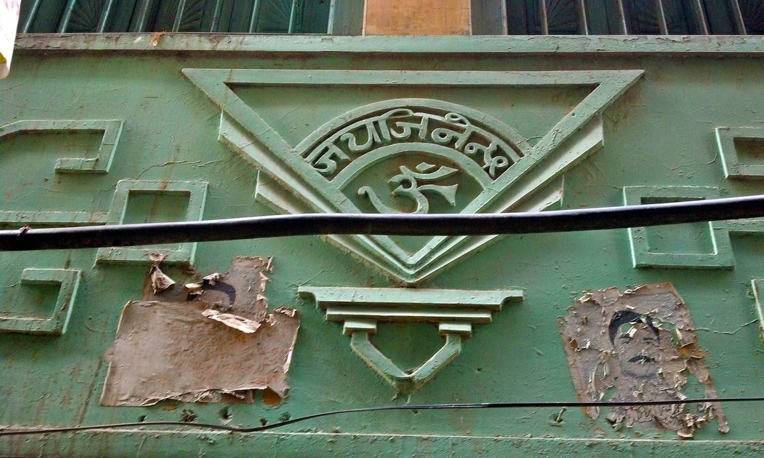 The Jain greeting, *Jai Janendra*, written on the façade of a house. It is still preserved by residents out of respect for the heritage.