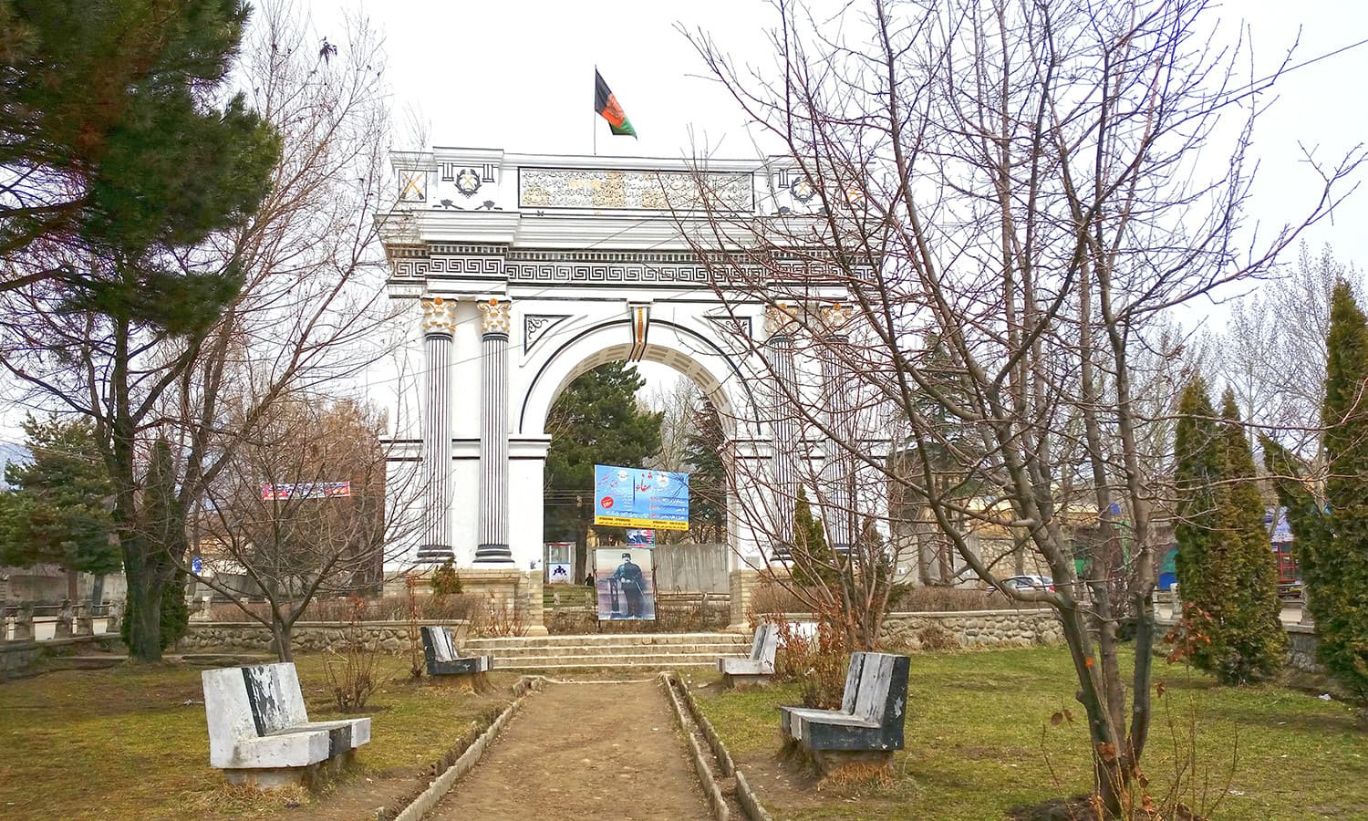 Arc de Triomphe at Paghman.
