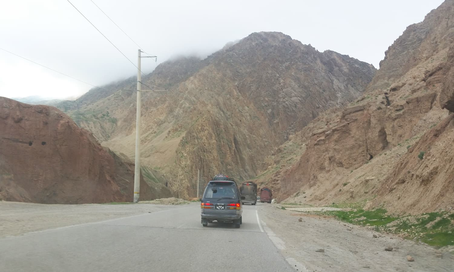 Road to Mazar-e-Sharif.