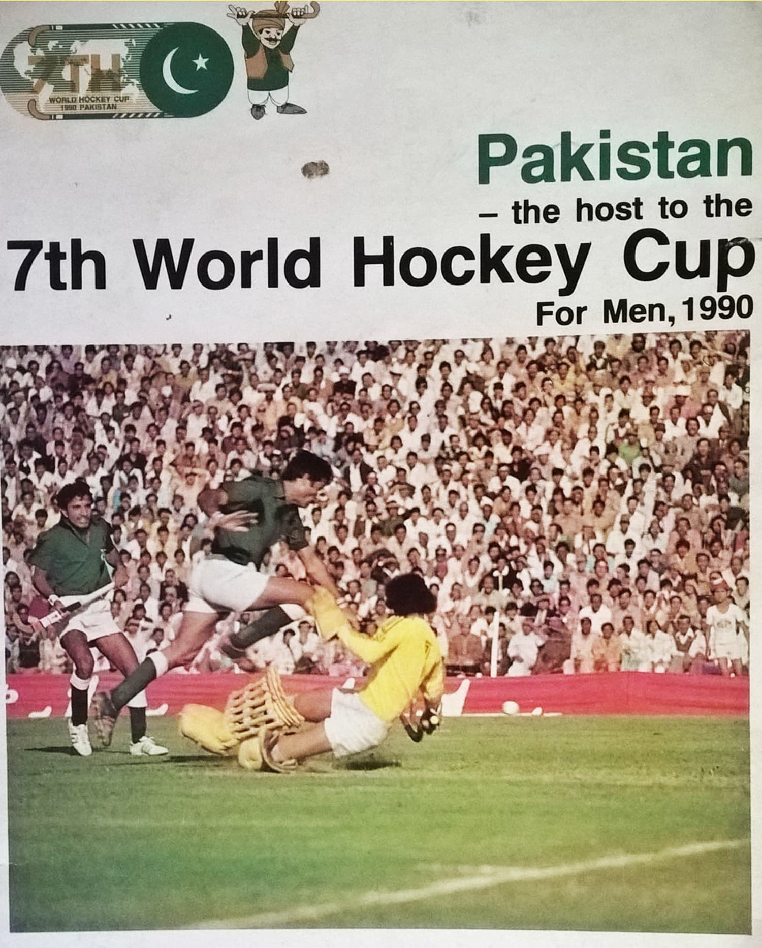 Photo: Pakistan Hockey.