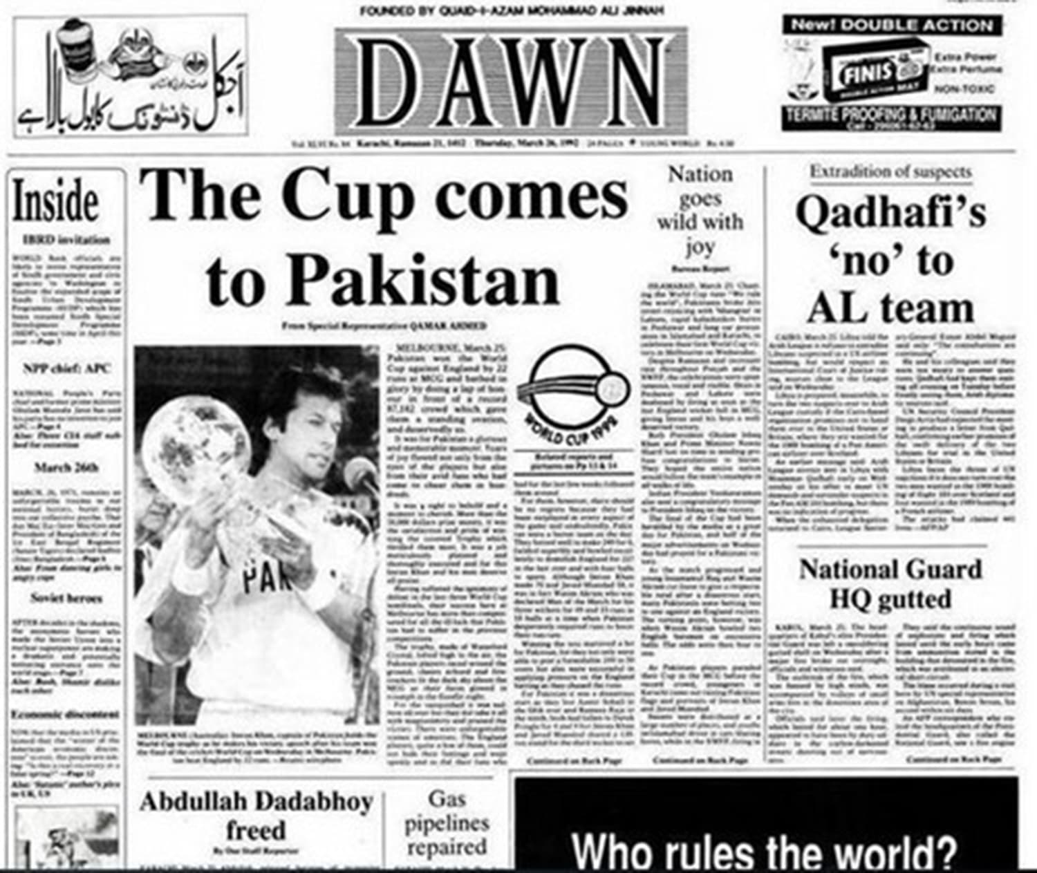 Dawn Newspaper Pdf