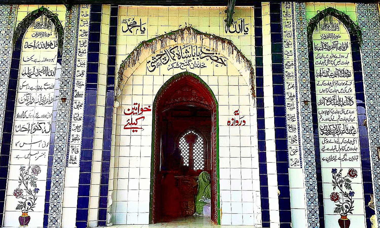 The inscriptions I saw at Baba Kamal Chishty's shrine.