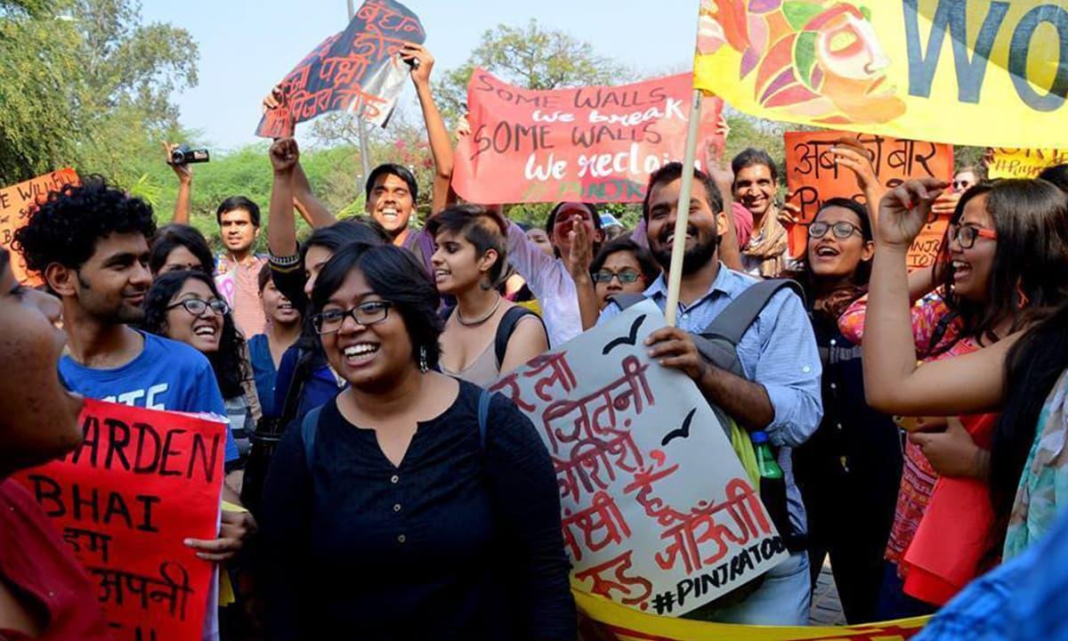 A Pinjra Tod rally on International Working Women's Day   Pinjra Tod Facebook