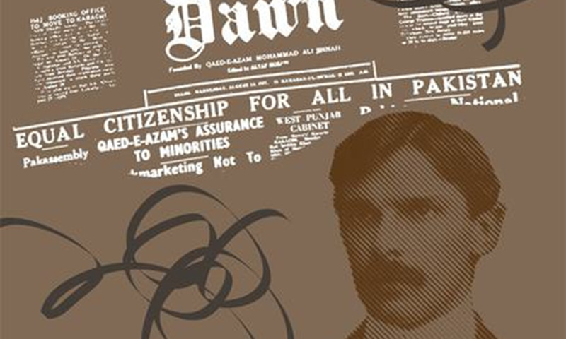 SMOKERS' CORNER: THE LOST RECORDINGS OF JINNAH