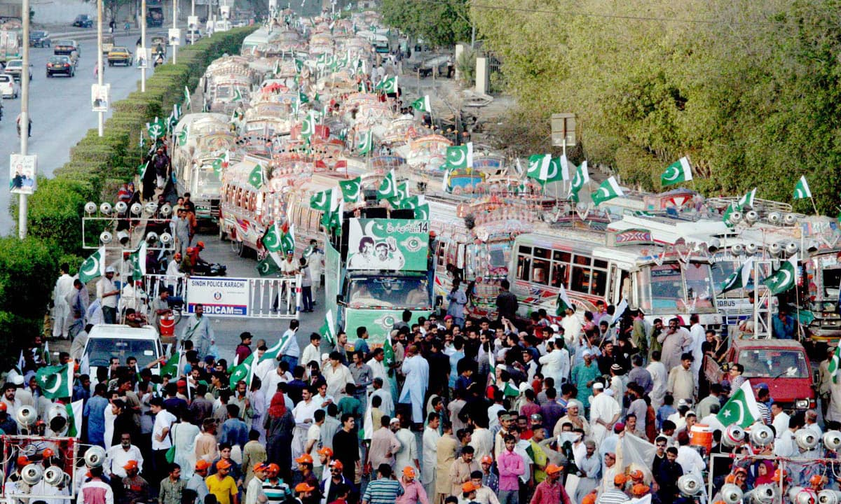 A view of 'million march' organised by PSP. —Online