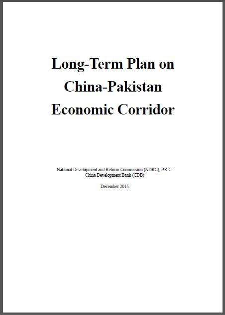 Two versions of the Long Term Plan are with the government. The full version is the one that was drawn up by the China Development Bank and the National Development Reform Commission of the People's Republic of China. It is 231 pages long.