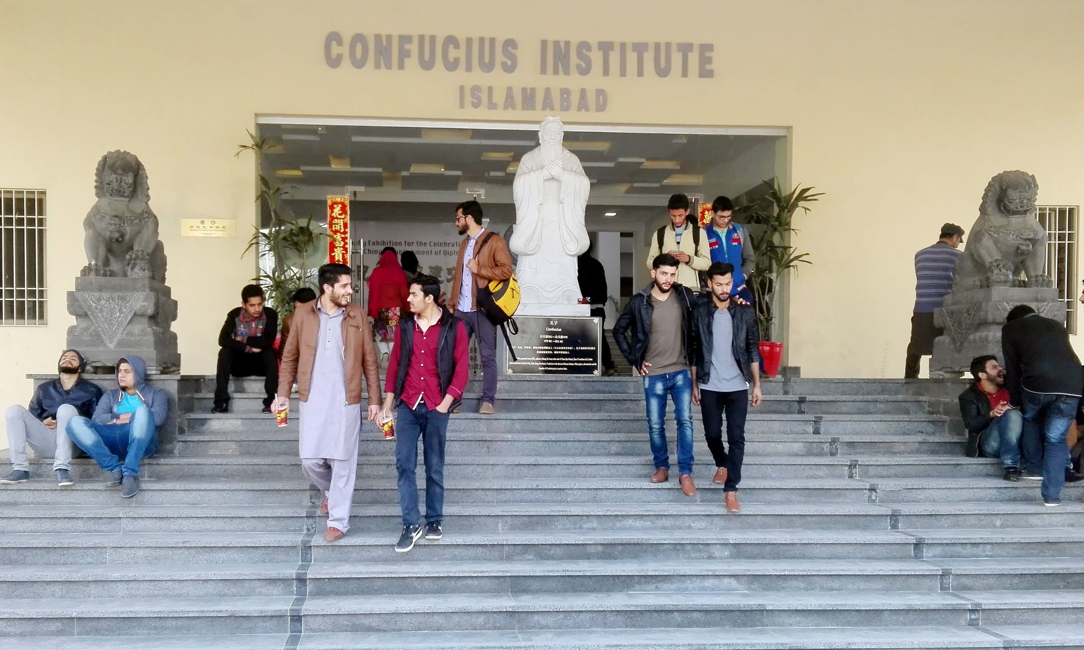 The Confucius Institute Islamabad at NUML. — Photo by author