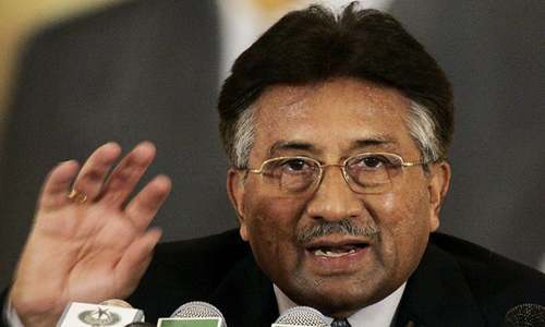 Treason case: Prosecution argues Musharraf no longer has right to dictate terms to a court