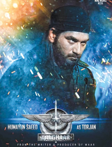 Posters for Hassan Rana's Yalghaar and Asim Raza's Ho Mann Jahan (above) and Jami's Moor (below)
