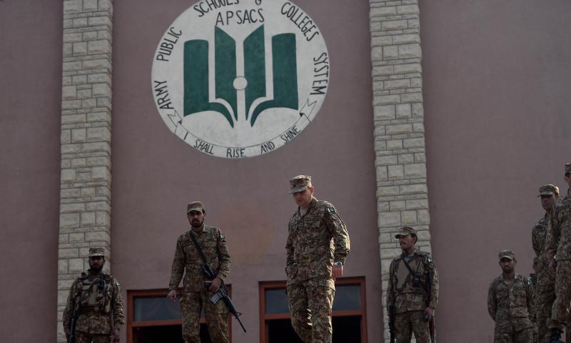 آرمی پبلک اسکول حملے میں ملوث 2 دہشت گردوں کو پھانسی