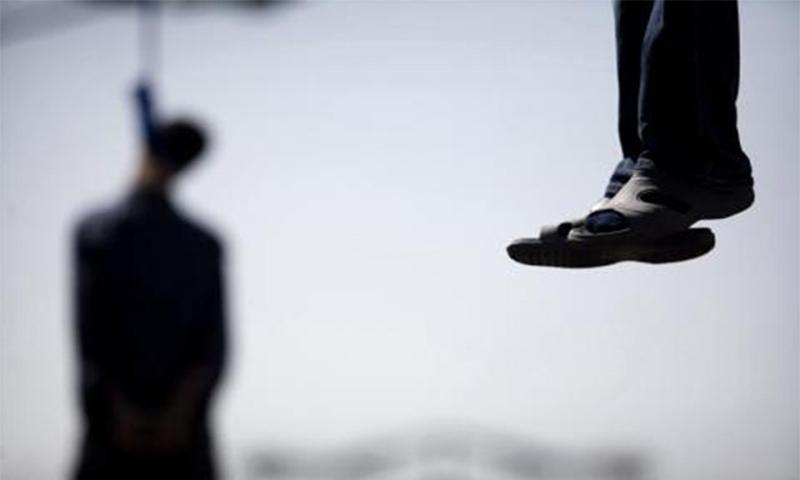 گوجرخان: پاکستانی نژاد برطانوی شہری کی خودکشی