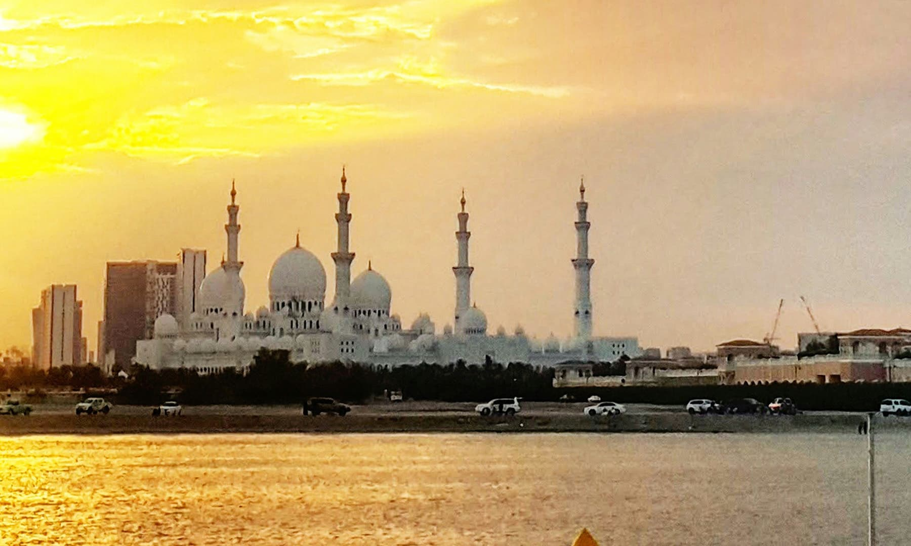 شیخ زید مسجد — تصویر صوفیہ کاشف