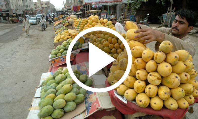 رمضان المبارک: پھلوں کی قیمتیں آسمان کو چھونے لگیں