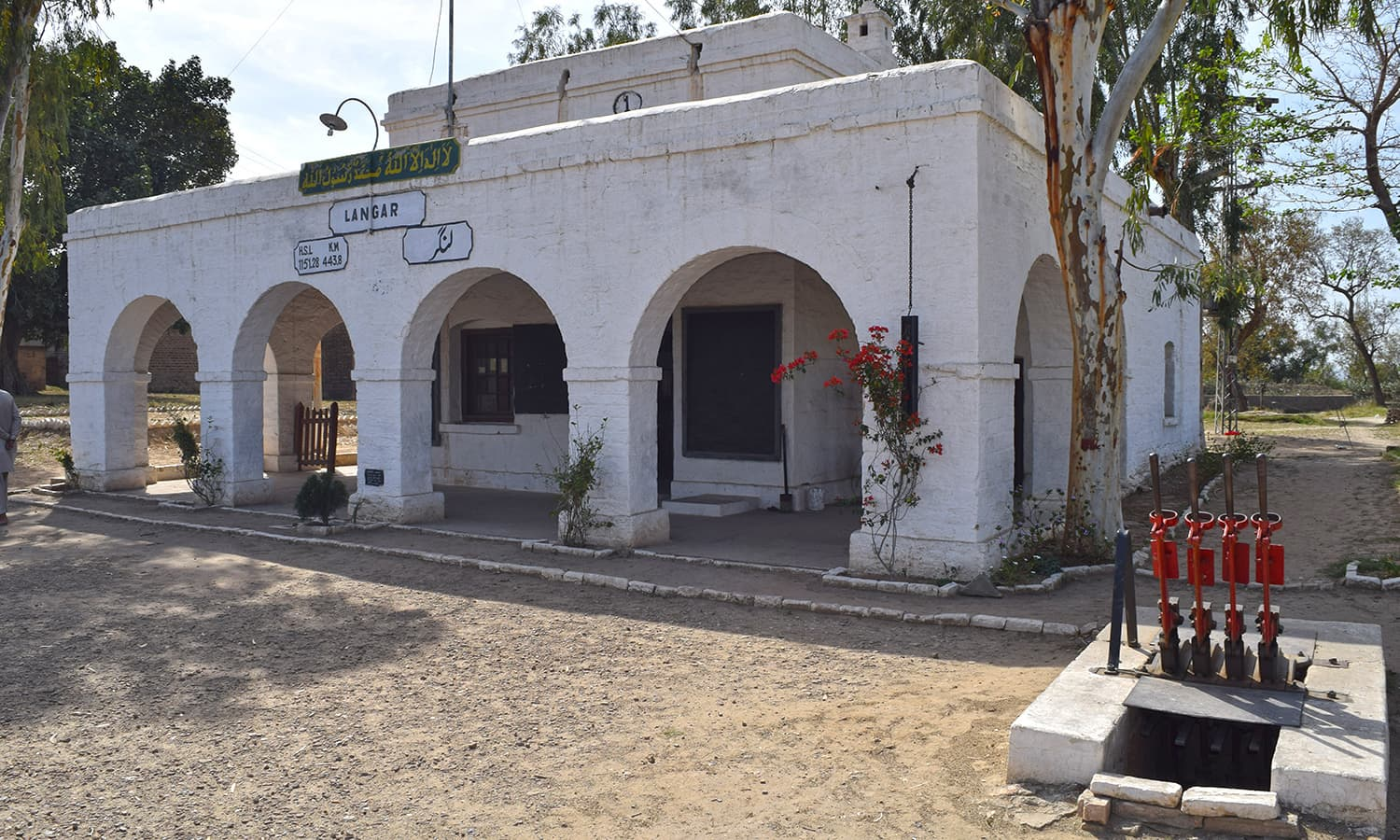 The Langar station near Jand in Attock.