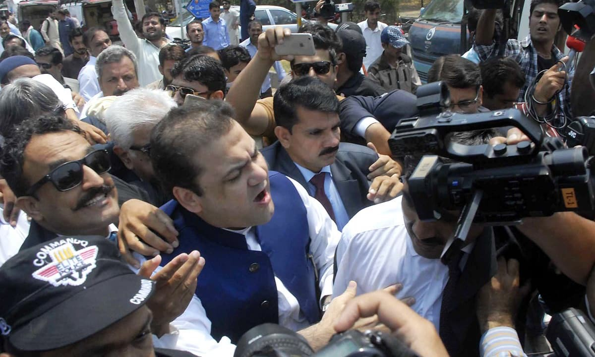 Hussain Nawaz arrives at the Federal Judicial Academy on Tuesday to appear before the JIT.— Online