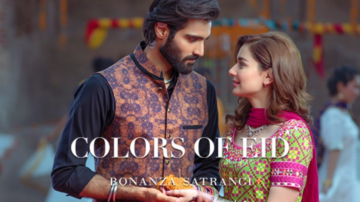 Hania Amir and Husnain Lehri are also in the video