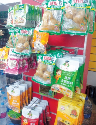 Snacks on sale at Z Mart, an Asian grocery store in Karachi / Photo by Shazia Hasan