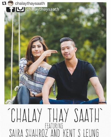 A promotional image from the Pakistani film *Chalay Thay Saath*, a romantic story between Pakistani woman and a Chinese man — File
