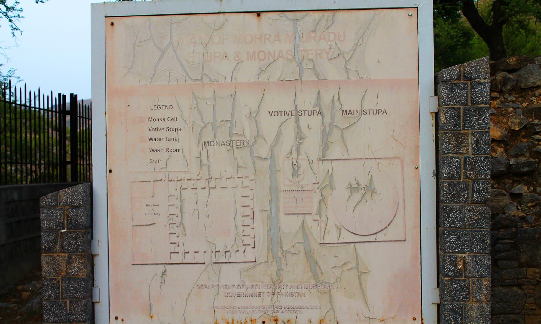 موہڑہ مُرادو کا نقشہ — تصویر ابوبکر شیخ