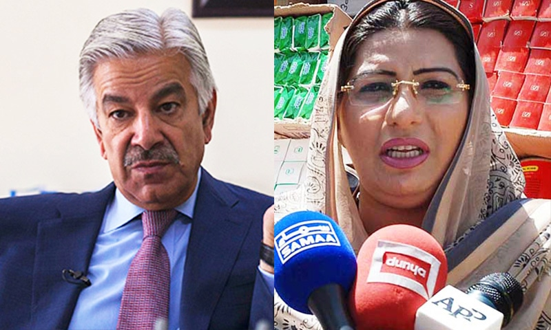 Khawaja Asif suggested PTI could use Firdous Ashiq Awan for 'hauling political garbage'. — Reuters/File
