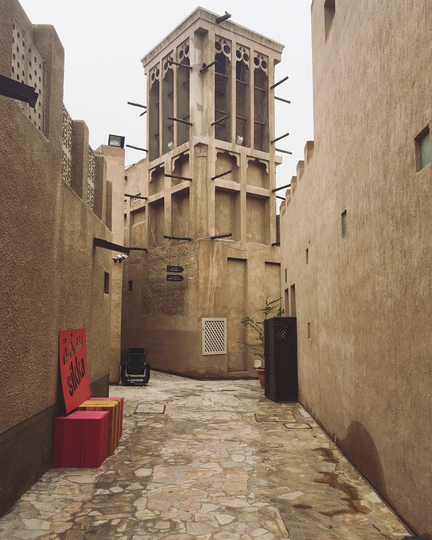 One of the traditional courtyard houses in the area that have wind towers, which provide ventilation.