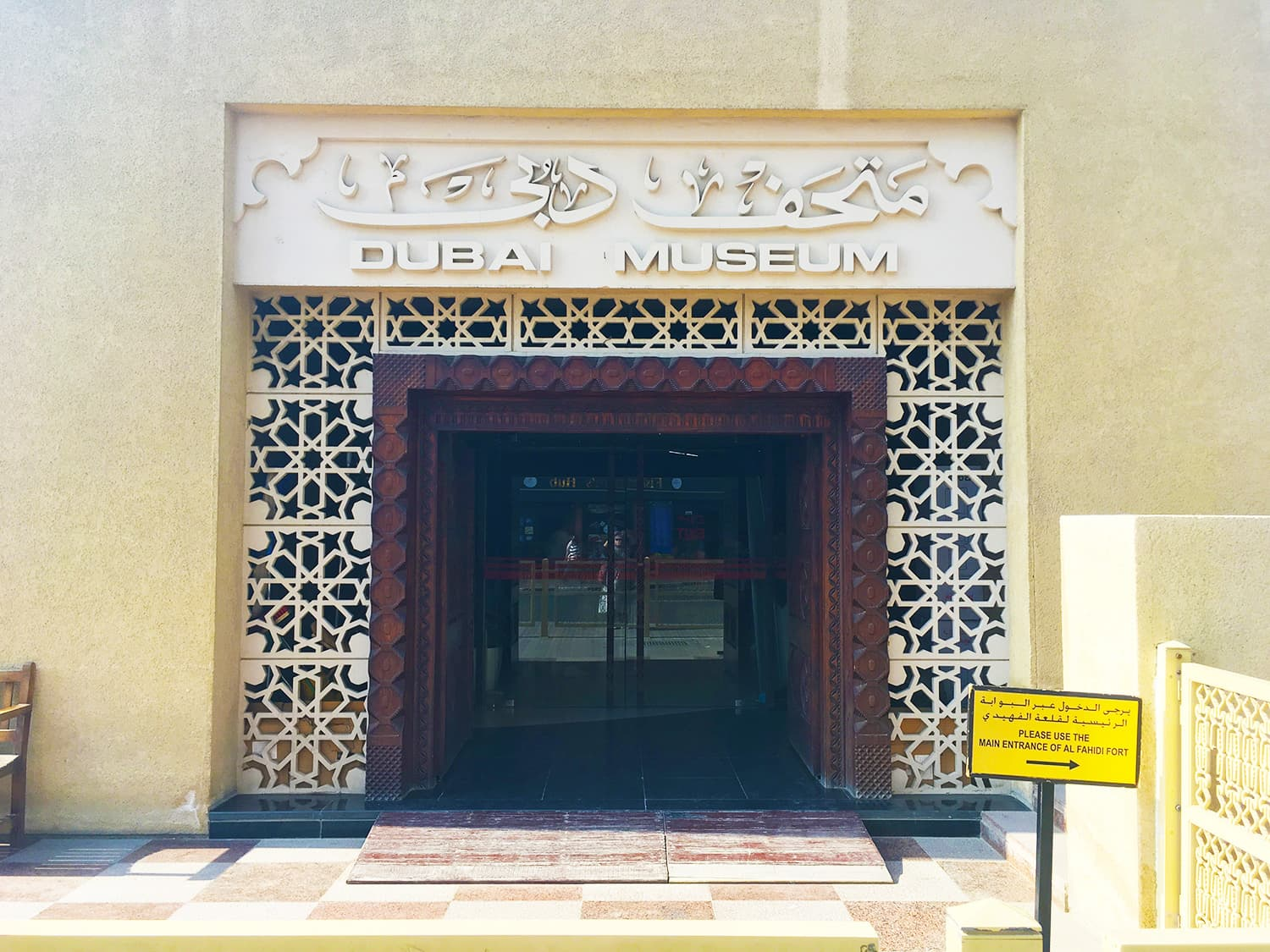 The entrance of the Dubai Museum.