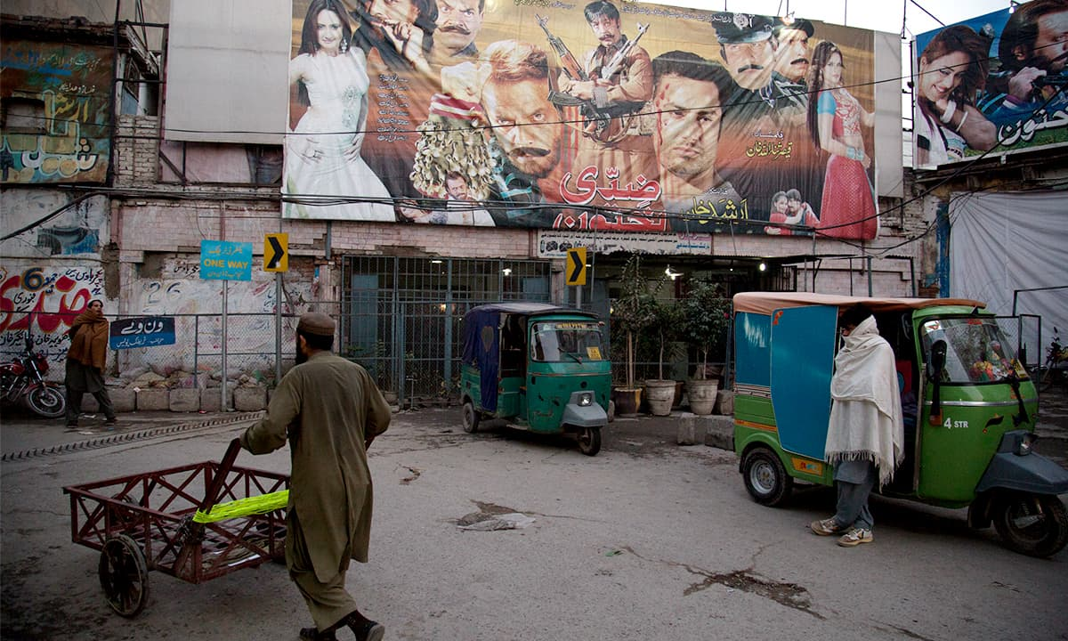 A cinema showing a Pashto film in Qissa Khawani Bazaar, Peshawar