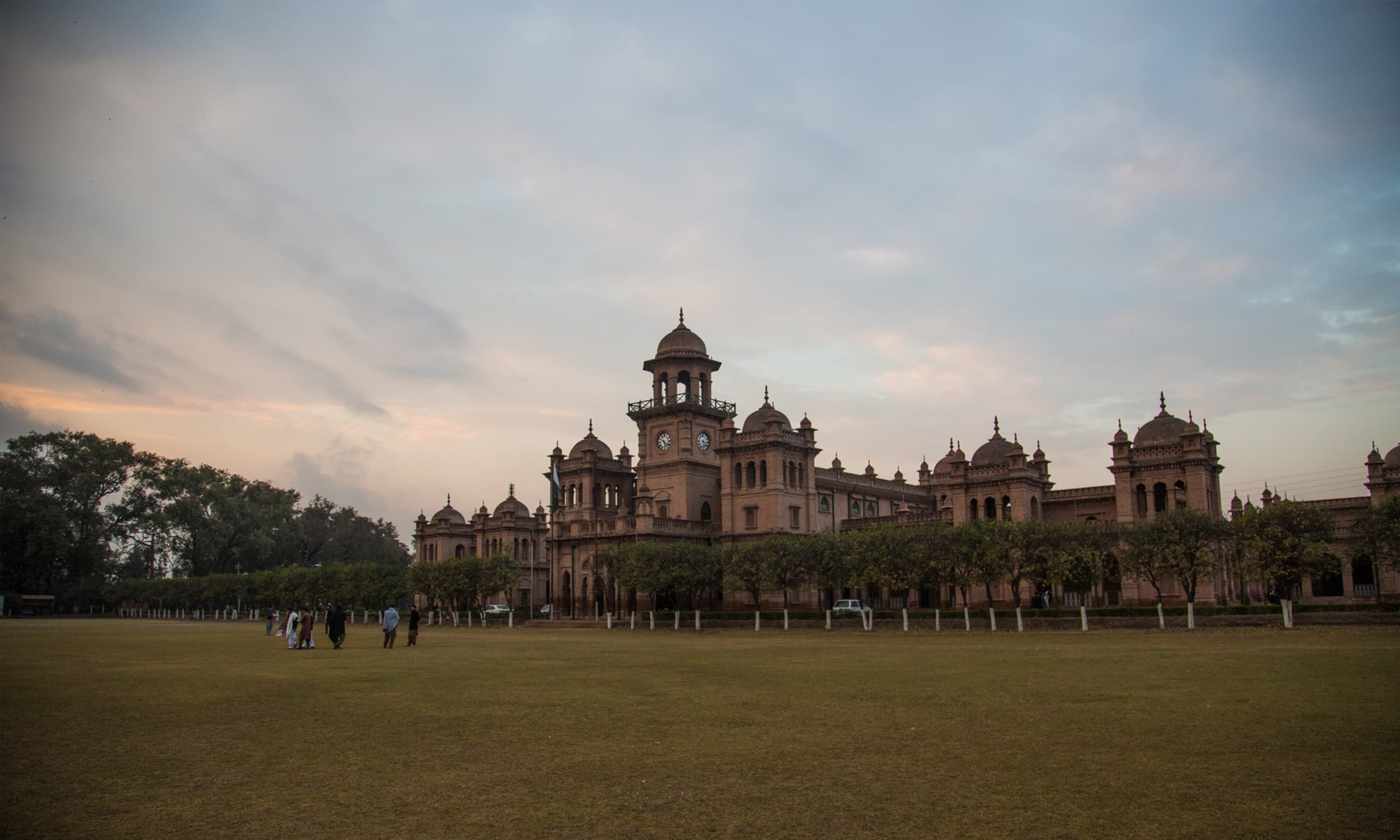 Islamia College University, Peshawar
