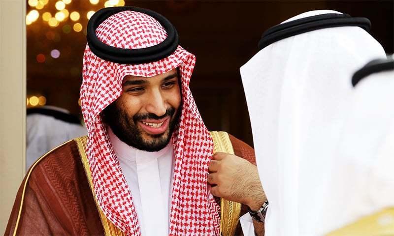 Crown Prince Mohammad Bin Salman. ─AP/File